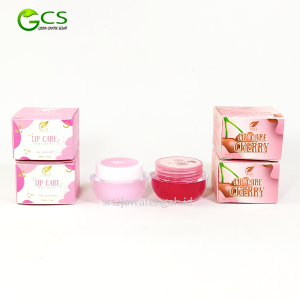 lip care sr12